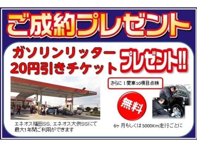 S 社外HDDナビ バックモニター スマートキー GOO鑑定(20枚目)