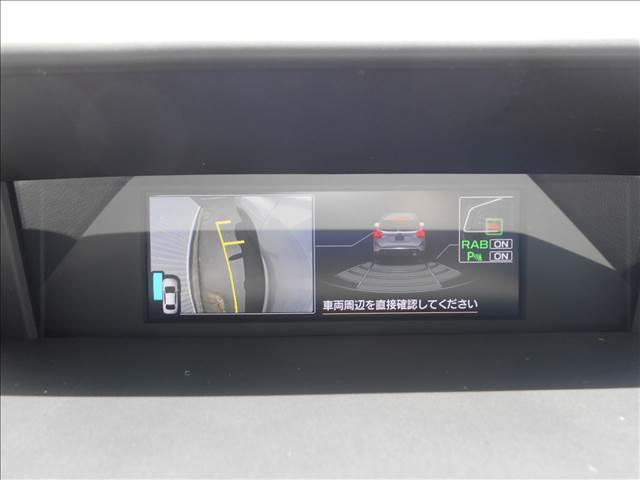 プレミアム 4WD 登録済み未使用車 アイサイトセイフティ+(18枚目)