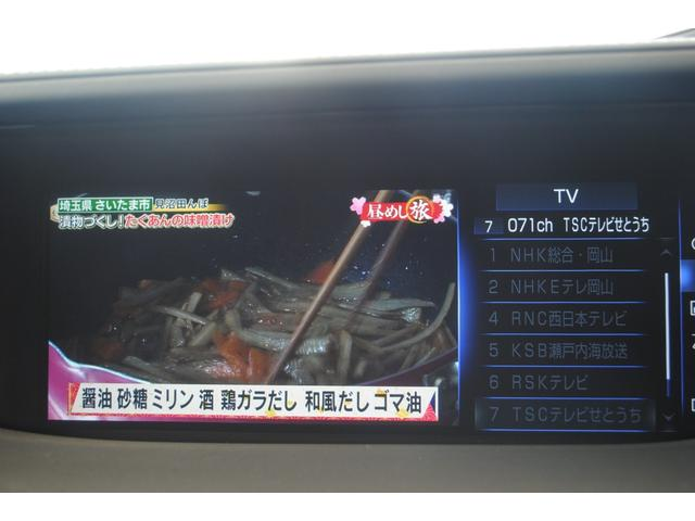 LS500h Iパッケージ SR 黒レザー ユーザー買取車(9枚目)