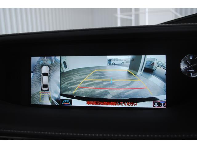 LS500h Iパッケージ SR 黒レザー ユーザー買取車(10枚目)