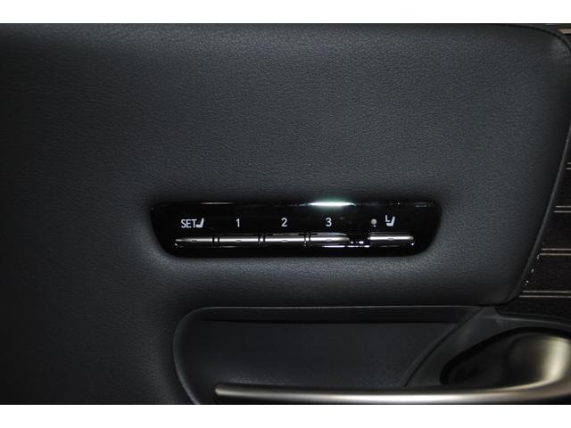 LS500h Iパッケージ SR 黒レザー ユーザー買取車(11枚目)