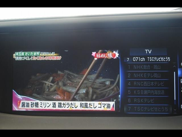 LS500h Iパッケージ SR 黒レザー ユーザー買取車(13枚目)