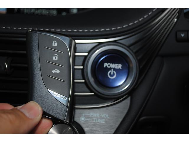 LS500h Iパッケージ SR 黒レザー ユーザー買取車(16枚目)