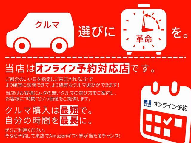S ワンオーナー 純HDDナビ フルセグ Bモニター ETC(3枚目)