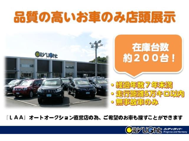 S ワンオーナー 純HDDナビ フルセグ Bモニター ETC(9枚目)