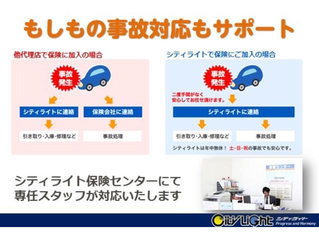 S ワンオーナー 純HDDナビ フルセグ Bモニター ETC(11枚目)