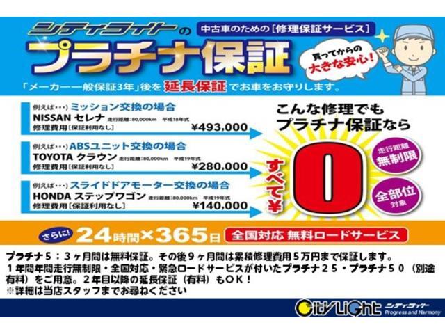S ワンオーナー 純HDDナビ フルセグ Bモニター ETC(13枚目)