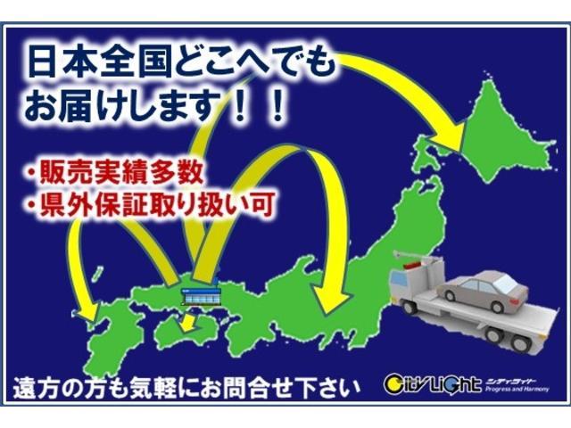 カスタム Xリミテッド 純正CD キーフリー HIDライト(9枚目)