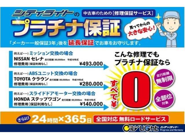 カスタム Xリミテッド 純正CD キーフリー HIDライト(19枚目)