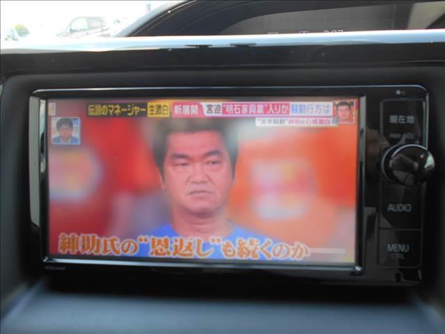 Xi 純正SDナビ フルセグ 新品タイヤ交換 GOO鑑定済み(13枚目)