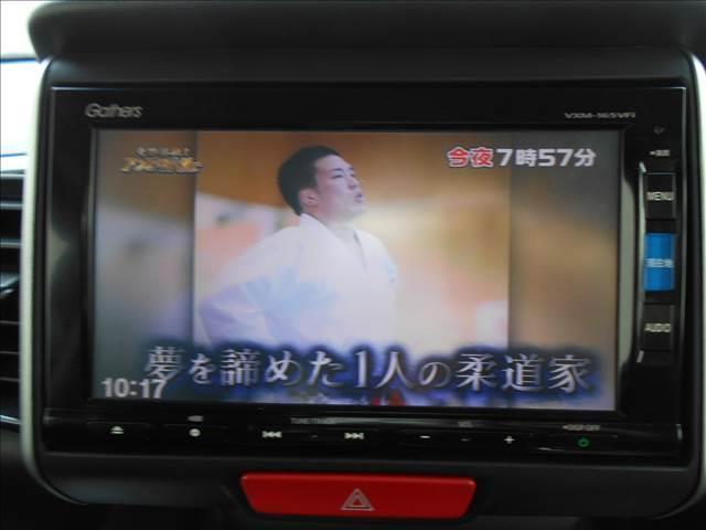 G Lパッケージ 純正メモリーナビ フルセグ HIDライト(14枚目)