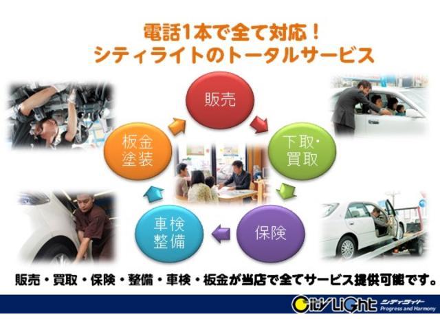 「スバル」「XV」「SUV・クロカン」「岡山県」の中古車52