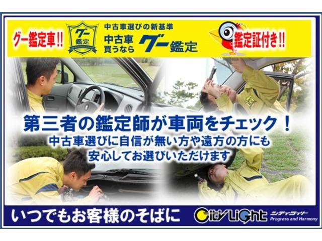 「スバル」「XV」「SUV・クロカン」「岡山県」の中古車54