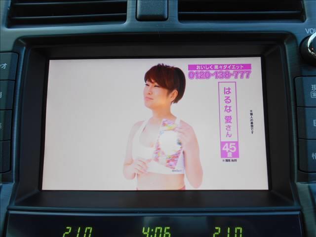 【TV付き】デジタル放送も受信できます。長旅のお供に!