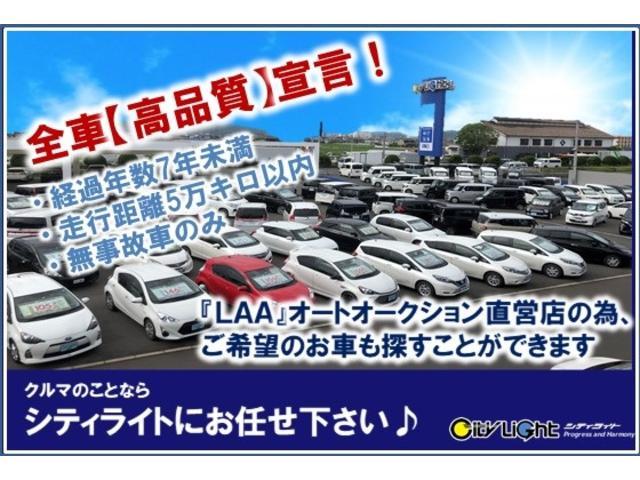 G 純正CD プッシュスタート 新品タイヤ交換 GOO鑑定済(2枚目)