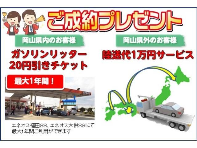 G 純正CD プッシュスタート 新品タイヤ交換 GOO鑑定済(20枚目)