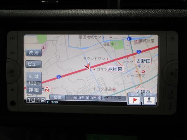 S 純正ナビ ワンセグ バックモニター ETC GOO鑑定済(5枚目)