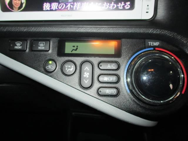 S 純正ナビ ワンセグ バックモニター ETC GOO鑑定済(16枚目)