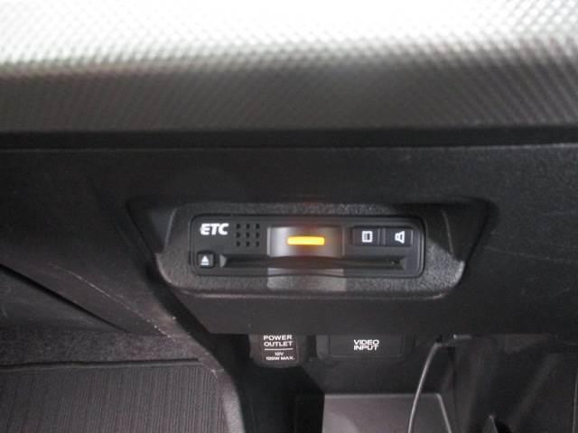 【ETC】高速道路をスイスイと通過!!料金もお得です♪