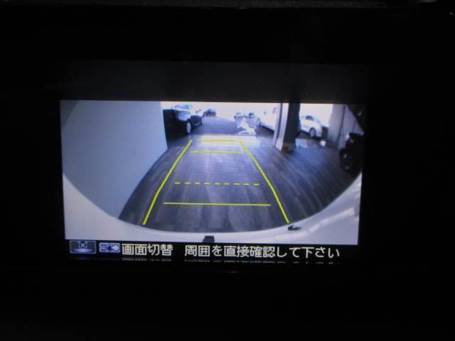 プレミアム Lパッケージ バックモニター HIDオートライト(9枚目)