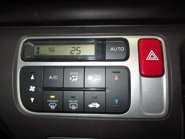 プレミアム Lパッケージ バックモニター HIDオートライト(12枚目)