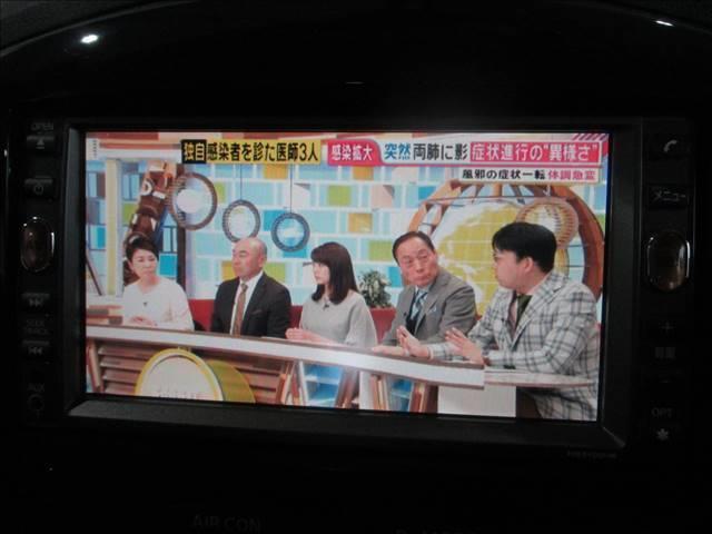 16GT 純正HDDナビ バックモニター ETC ドラレコ(13枚目)