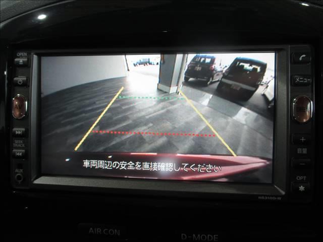 16GT 純正HDDナビ バックモニター ETC ドラレコ(14枚目)