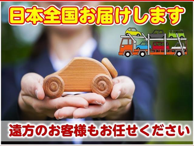 また最近では日本全国、県外のお客様からも多数お問い合わせをいただきます。もちろん県外販売も多数実績ありますので、お気軽にご相談ください!