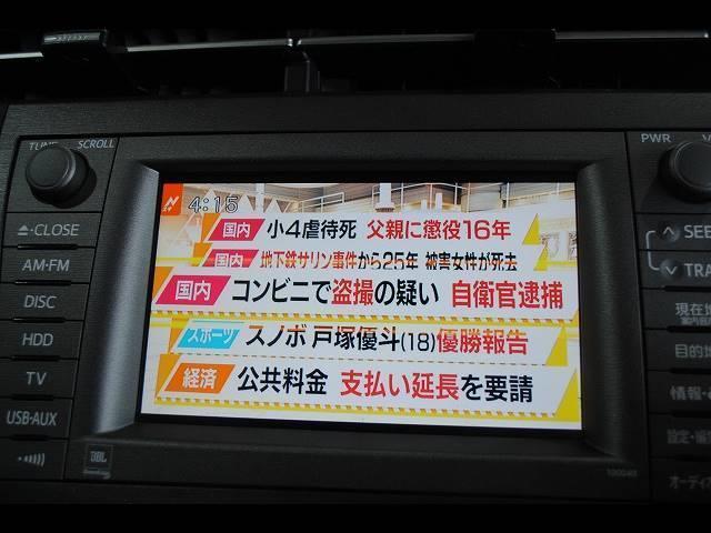 G ツーリングセレクション レザーパッケージ モデリスタ(9枚目)