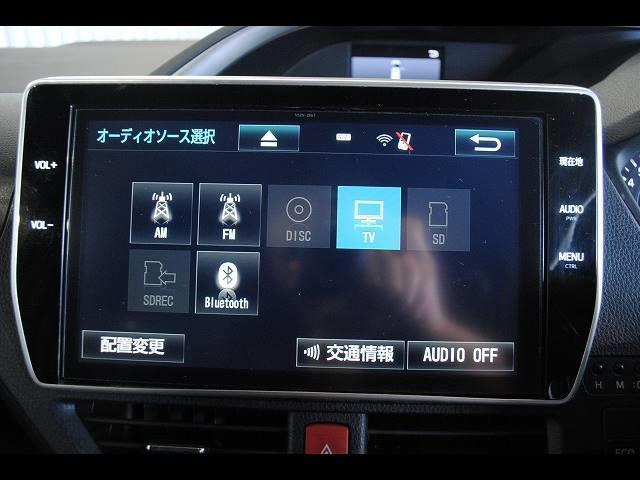 """ZS""""煌"""" 10インチナビ バックモニター 両側電動 ETC(48枚目)"""