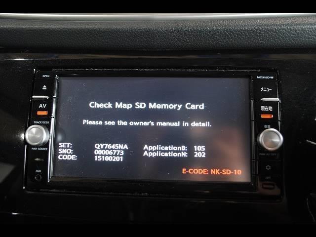 【SDナビ】CD・DVDビデオの再生はもちろん、Bluetooth機能も付いています☆