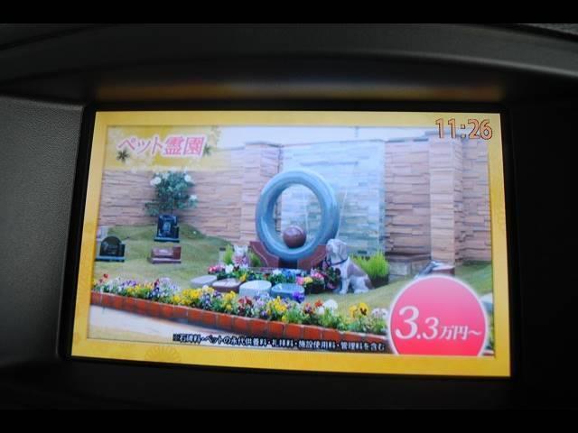 【フルセグTV付き】フルセグなので画質もキレイにデジタル放送を受信できます。長旅のお供に!