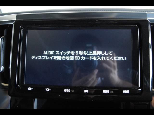 """Z""""G エディション"""" ワンオーナー 純正9インチSDナビ(9枚目)"""