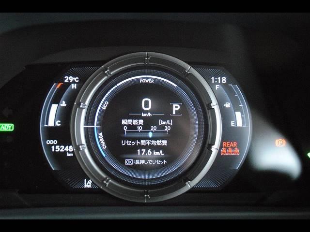 「レクサス」「UX」「SUV・クロカン」「岡山県」の中古車26
