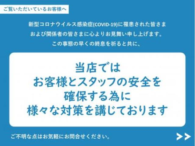"S""A パッケージ"" 純正10インチナビ SD録音 両側電動(68枚目)"