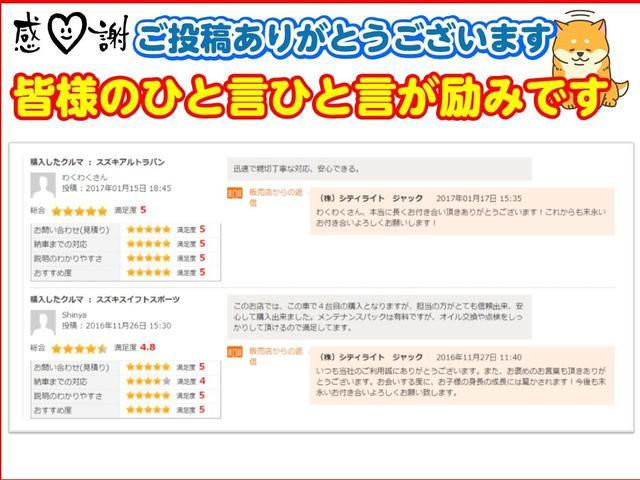 ハイウェイスター ターボ ワンオーナー 社外ナビ 両側電動(41枚目)