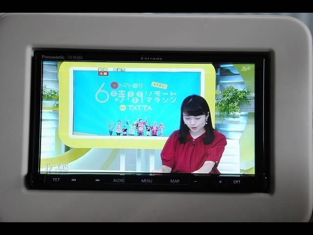 S 新品社外SDナビ フルセグ DVD Bluetooth レーダーブレーキサポート アイドリングストップ HIDオートライト 運転席シートヒーター プッシュスタート スマートキー(9枚目)