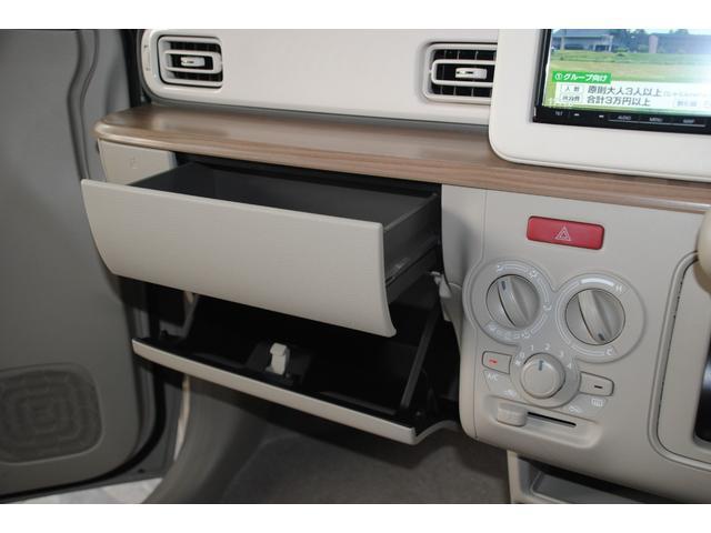 S 新品社外SDナビ フルセグ DVD Bluetooth レーダーブレーキサポート アイドリングストップ HIDオートライト 運転席シートヒーター プッシュスタート スマートキー(35枚目)