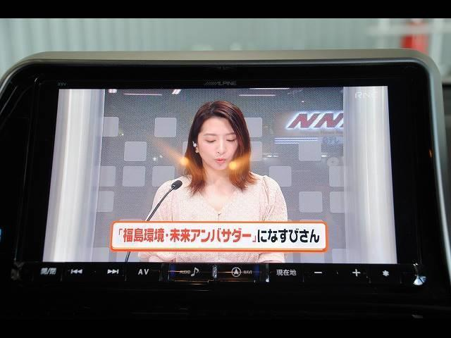 G アルパイン9インチSDナビ フルセグ DVD再生 Bluetooth バックモニター トヨタセーフティセンス プリクラッシュ オートハイビーム・ レーンキープ クルコン ビルトインETC・ドラレコ(10枚目)