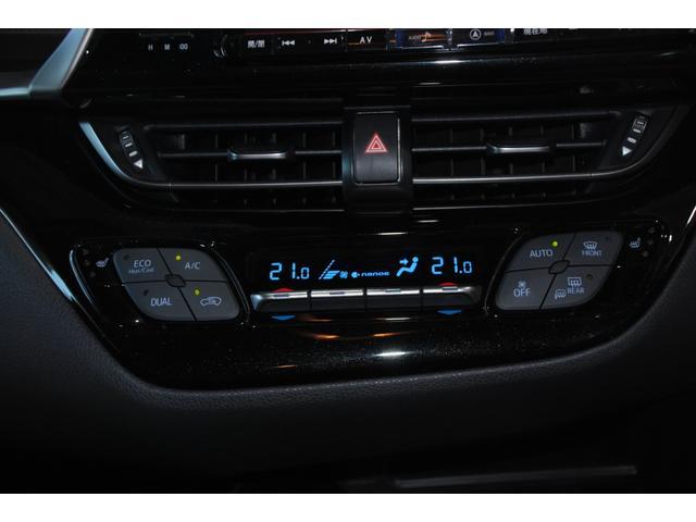 G アルパイン9インチSDナビ フルセグ DVD再生 Bluetooth バックモニター トヨタセーフティセンス プリクラッシュ オートハイビーム・ レーンキープ クルコン ビルトインETC・ドラレコ(39枚目)