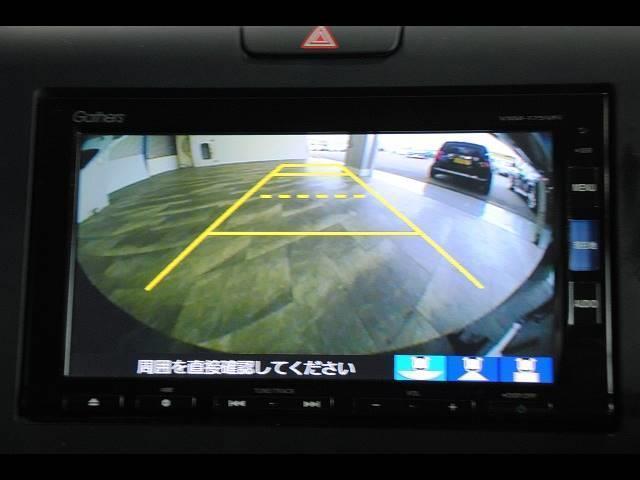 ハイブリッド・Gホンダセンシング ワンオーナー 純正SDナビ フルセグ 走行中OK DVD Bluetooth ステリモ バックモニター フリップダウンモニター ホンダセンシング レーンキープ ETC ドラレコ LEDオートライト(11枚目)