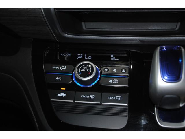 ハイブリッド・Gホンダセンシング ワンオーナー 純正SDナビ フルセグ 走行中OK DVD Bluetooth ステリモ バックモニター フリップダウンモニター ホンダセンシング レーンキープ ETC ドラレコ LEDオートライト(37枚目)