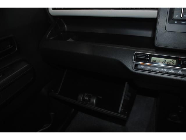 ハイブリッドFX 純正CD デュアルセンサーブレーキサポート レーンキープ ヘッドアップディスプレイ 運転席シートヒーター アイドリングストップ オートエアコン プッシュスタート スマートキー(28枚目)