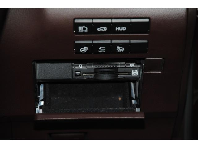 RX450h バージョンL SR 白レザー メーカーナビ(11枚目)