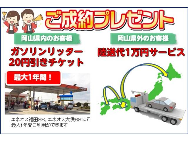 RX450h バージョンL SR 白レザー メーカーナビ(19枚目)