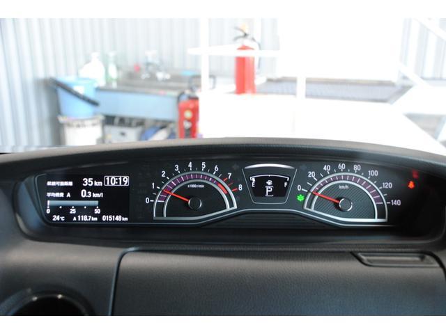 G・Lターボホンダセンシング 純正メモリーナビ フルセグ 走行中OK DVD Bluetooth ステリモ バックモニター プッシュスタート スマートキー 両側電動スライドドア ホンダセンシング レーンキープ LEDオートライト(37枚目)