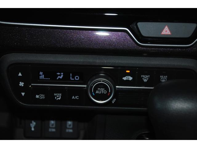 G・Lターボホンダセンシング 純正メモリーナビ フルセグ 走行中OK DVD Bluetooth ステリモ バックモニター プッシュスタート スマートキー 両側電動スライドドア ホンダセンシング レーンキープ LEDオートライト(39枚目)