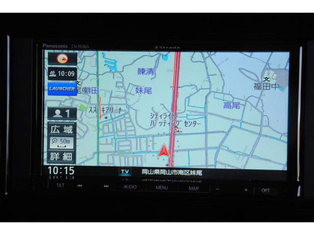 ハイブリッドX 新品社外SDナビ フルセグ DVD Bluetooth ステリモ 全方位モニター プッシュスタート スマートキー デュアルセンサーブレーキサポート レーンキープ リアコーナーセンサー 両側電動スライド(8枚目)