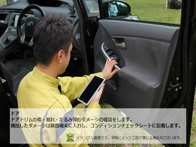 ハイブリッドX 新品社外SDナビ フルセグ DVD Bluetooth ステリモ 全方位モニター プッシュスタート スマートキー デュアルセンサーブレーキサポート レーンキープ リアコーナーセンサー 両側電動スライド(54枚目)