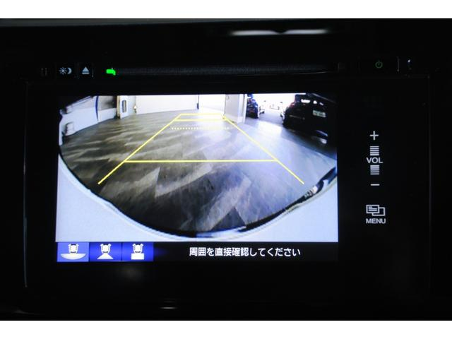スパーダ・クールスピリット ホンダセンシング ワンオーナー 純正メモリーナビ フルセグ DVD Bluetooth ステリモ バックモニター ホンダセンシング レーンキープ LEDオートライト フォグ シートヒーター ビルドインETC(11枚目)